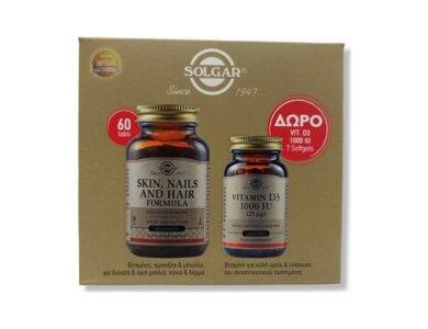 SOLGAR Promo Skin, Nails and Hair Formula 60tabs & Δώρο Vitamin D3 1000IU (25μg) 7caps