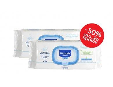 MUSTELA Cleansing Wipes 2x70τμχ Προσφορά -50% στο 2ο Προϊόν