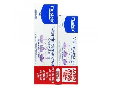 MUSTELA Vitamin Barrier Cream 1 2 3 Κρέμα Αλλαγής Πάνας 100ml + Δώρο 50ml