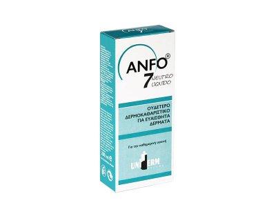 ANFO 7 NEUTRO LIQUIDO 200ml