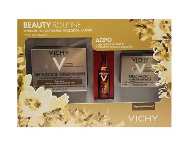 Vichy Neovadiol Compensating Complex Day Cream 50ml, Night Cream 15ml & Liftactiv Glyco C 2ml
