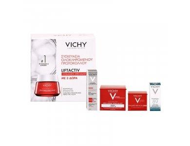Vichy Promo Liftactiv Collagen Specialist 50ml & Δώρο Mineral 89 4ml & Epidermic Filler 10ml & Κρέμα Νύχτας