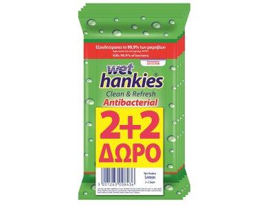 Wet Hankies Clean & Protect Antibacterial Lemon 2+2 ΔΩΡΟ, Αντιβακτηριδιακά Μαντηλάκια με Οινόπνευμα, 4x15τμχ