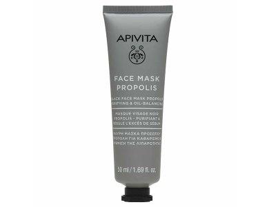 Apivita Face Mask Propolis, Μάσκα Προσώπου με Πρόπολη για Καθαρισμό & Ρύθμιση της Λιπαρότητας, 50ml