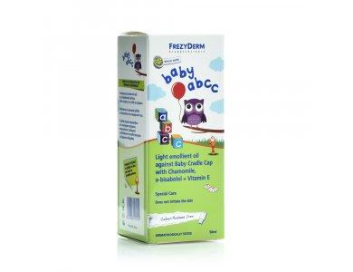FREZYDERM BABY ABCC Ειδικό Λάδι για τη Νινίδα των Βρεφών με Χαμομήλι & Βιταμίνη Ε 50 ml