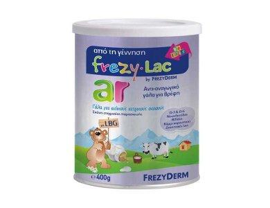 Frezyderm frezy-Lac Ar Βιολογικό, Αντιαναγωγικό Γάλα 400gr