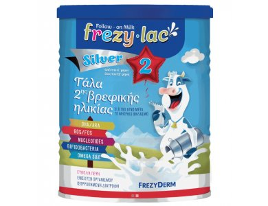 Frezylac Silver 2, Αγελαδινό Γάλα για Βρέφη από τον 6 έως τον 12 μήνα 400gr