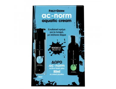 FrezyDerm Ac-Norm Aquatic Cream 50ml & Δώρο Ac-Norm Active Foam Plus 80ml