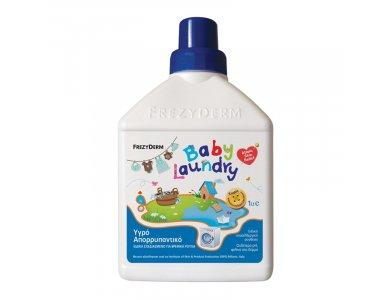 Frezyderm Baby Laundry Υγρό Απορρυπαντικό Ειδικά Σχεδιασμένο Για Βρεφικά Ρούχα 1lt