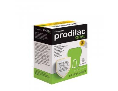 Frezyderm Prodilac Oral Προβιοτικό Στέλεχος για την Υγεία της Στοματικής Κοιλότητας 30 Μασώμενα Δισκία