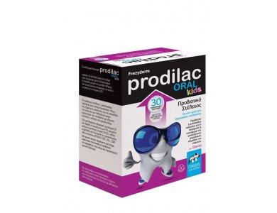 Frezyderm Prodilac Oral Kids Προβιοτικό Στέλεχος για την Υγεία της Στοματικής Κοιλότητας για Παιδιά, 30 Μασώμε