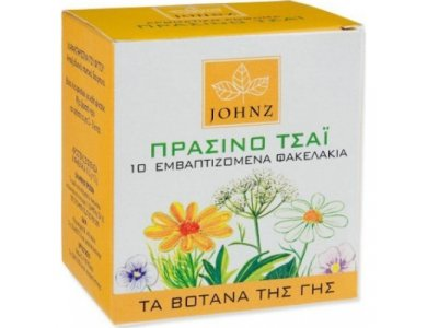 Zarbis Camoil Johnz Tea Πράσινο Τσάι 10τμχ