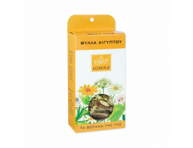 Johnz Ρόφημα Φύλλα Αιγύπτου μη Κονιοποιημένα, 15 gr