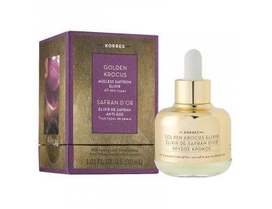Korres Golden Krocus Elixir Anti-Age, Χρυσός Κρόκος Κοζάνης, Ελιξίριο Νεότητας, Ομορφιάς, Αντιγήρανσης 30ml