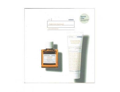 Korres Cashmere Kumquat Eau De Toilette 50ml, +Cashmere Kumquat Body Milk Ενυδατικό Γαλάκτωμα Σώματος 125ml
