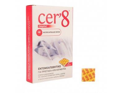 Vican Cer'8 Εντομοαπωθητικά Τσερότα 24τμχ