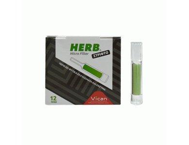 HERB MICRO FILTER για στριφτό τσιγάρο 12TEM