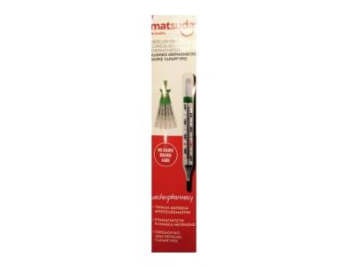 Matsuda Mercury Free Clinical Eco Thermometer, Κλινικό Θερμόμετρο Χωρίς Υδράργυρο, 1τμχ