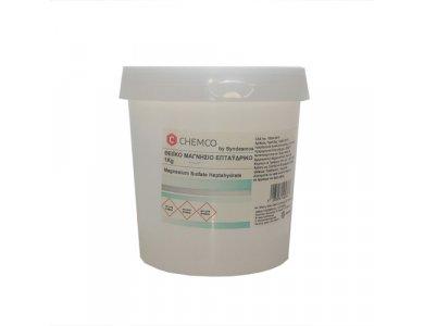 ΣΥΝΔΕΣΜΟΣ CHEMCO Θεϊκό Μαγνήσιο Επταϋδρικό Epsom Salt 1kg