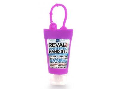 Intermed Reval Plus Antiseptic Hand Gel Natural PomPom Pink, Αντισηπτικό Χεριών ΠομΠομ Ροζ, 30ml