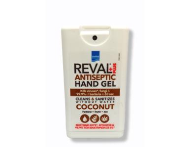 Intermed Reval Plus Antiseptic Hand Gel Coconut, Αντισηπτικό Τζελ Χεριών Καρύδα, 15ml