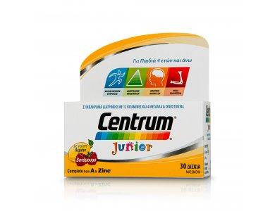Centrum Junior Complete from A-Zinc, Παιδικές Πολυβιταμίνες σε μασώμενες ταμπλέτες, 30tabs