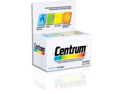 CENTRUM A-ZINC (DSSC) TABS 30'S