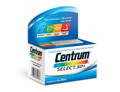 CENTRUM SELECT 50+ A-ZINC 60TABLETS