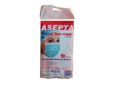 Asepta Surgical Face Mask Χειρουργική Μάσκα μιας Χρήσης με Λάστιχο 2τμχ