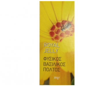 ΕΛΟΒΑΡΗ FRESH ROYAL JELLY 20GR