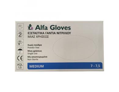 ALFA GLOVES -Latex Εξεταστικά Γάντια Χωρίς Πούδρα Medium 100τμχ