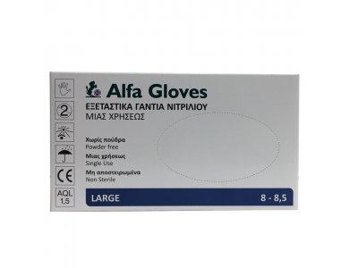 ALFA GLOVES -Latex Εξεταστικά Γάντια Χωρίς Πούδρα Large 100τμχ