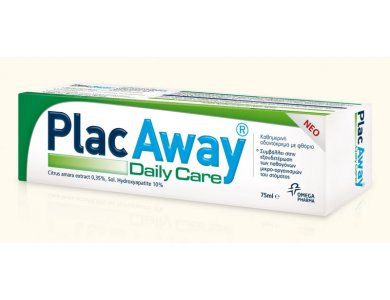 PLAC AWAY DAILY CARE ΟΔΟΝΤΟΚΡΕΜΑ 75ML