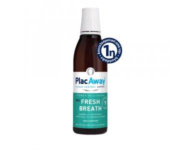 Plac Away Στοματικό Διάλυμα Fresh Breath Frozen Δυόσμος, 250ml