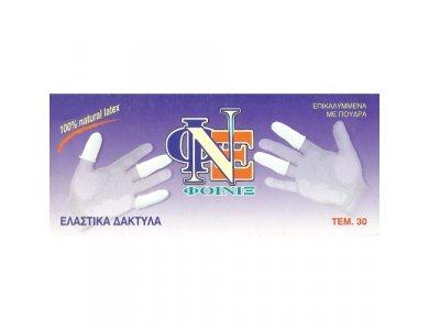 Φοινιξ Finger Stalls 30pcs - Ελαστικά Αδιάβροχα Δάκτυλα Με Φυσικό Λατεξ