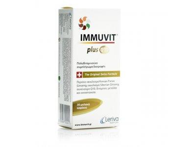Leriva Health Care Immuvit Plus Q10, Πολυβιταμινούχο Σκεύασμα 30 Softgels