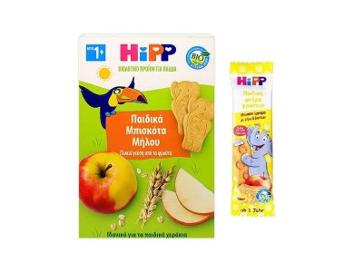 HiPP Παιδικά Μπισκότα με Γέυση Μήλου, 150gr + Δώρο HiPP Μπισκοτόμπαρα με Μήλο & Βανίλια, 1τμχ