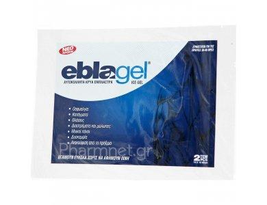 EBLAGEL ICE Κρύο Εμπλαστρο Γέλης 2τμχ