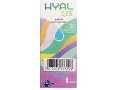 HYAL 0,2% COL 10ML