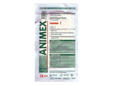 Animex Αποστειρωμένα Χειρουργικά Γάντια Μίας Χρήσης Μέγεθος 7.5 1 Ζευγάρι
