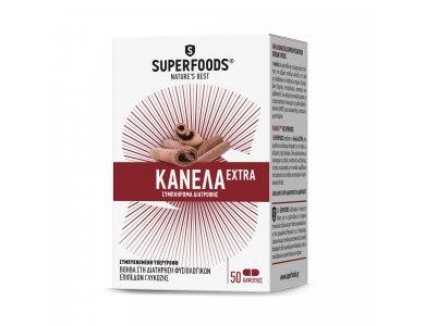 SuperFoods Κάψουλες Κανέλας Extra Συμπλήρωμα Διατροφής που βοηθά στη διατήρηση φυσιολογικών επιπέδων γλυκόζης,