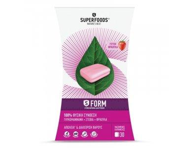 SUPERFOODS Form Απώλεια & Διαχείριση Βάρους Γεύση Φράουλα, 30 Μασώμενες Καραμέλες