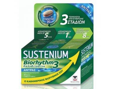 Sustenium Biorhythm3 Πολυβιταμίνη για άνδρες, 30caps