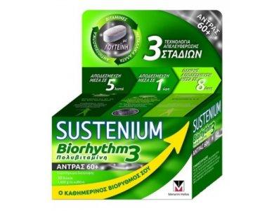Menarini Sustenium Biorhythm3 Πολυβιταμίνη για άνδρες 60+, 30caps