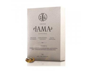 OLVOS Science Cretan IAMA Vitamin D3, 14 Μαλακές Κάψουλες