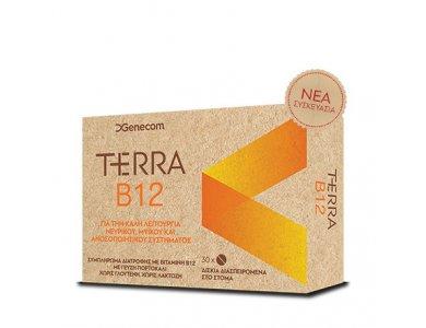 GENECOM TERRA B12 ΒΙΤΑΜΙΝΕΣ 30caps