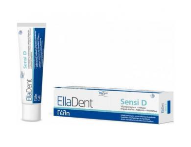 Elladent Sensi D Gel, Στοματική Γέλη για Ευαίσθητα Δόντια, 30ml