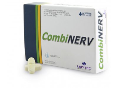 LIBYTEC Combinerv, Συνδυασμός Αντιοξειδωτικών 20tabs