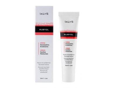 iALYS Rubyol Cream, Κρέμα προσώπου κατά της ερυθρότητας, 30 ml
