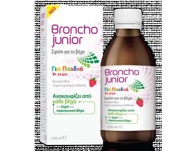 Broncho Junior Σιρόπι Για το Βήχα 1+ Ετών 200ml